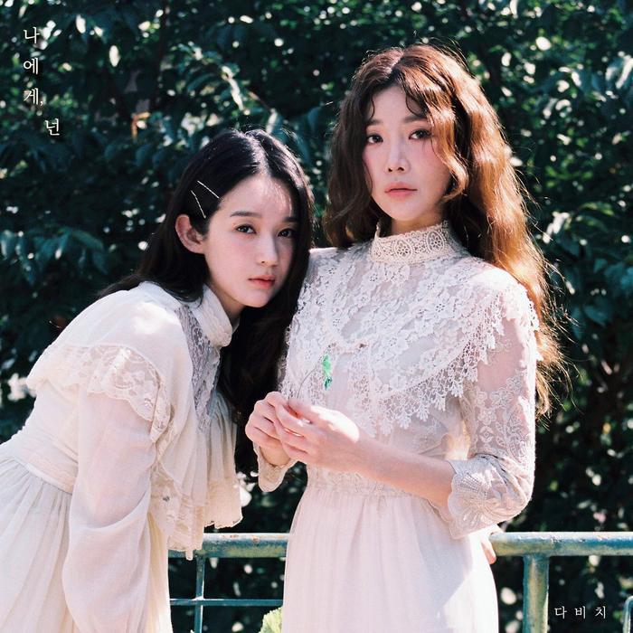 Comeback tháng 10: Màn đối đầu nảy lửa giữa Blackpink - TWICE, Seventeen và CL - Song Mino Ảnh 8