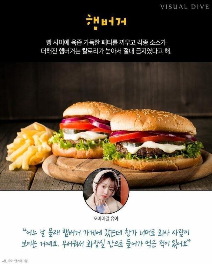7 món ăn bị 'cấm cửa' đối với các thực tập sinh K-Pop