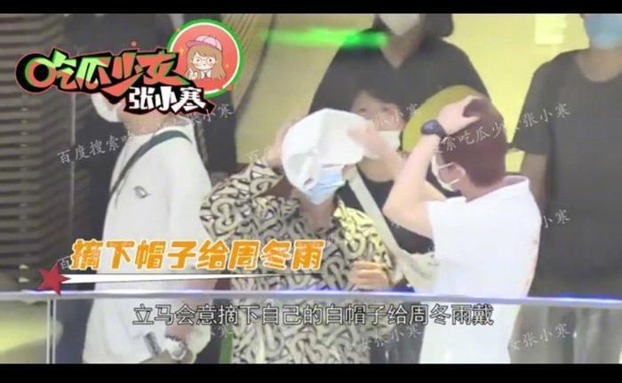 Châu Đông Vũ bị lộ ảnh đi với phú nhị đại về khách sạn, Cnet: Đừng kéo Dịch Dương Thiên Tỉ vào cuộc Ảnh 9