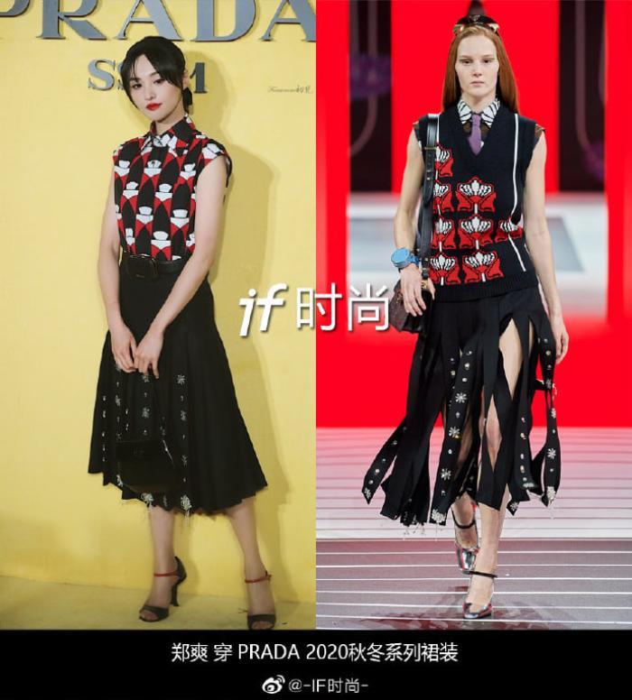 Trịnh Sảng tái xuất với phong cách quý cô kiêu kì tại show thời trang nhà mốt Ý Ảnh 4
