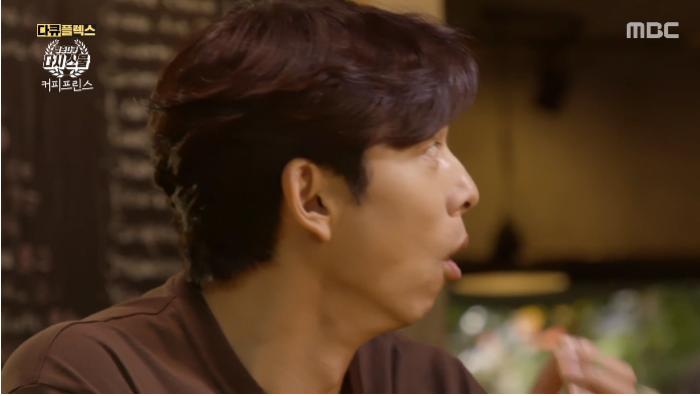 Yoon Eun Hye và Gong Yoo hỏi tại sao đối phương vẫn chưa kết hôn Ảnh 4