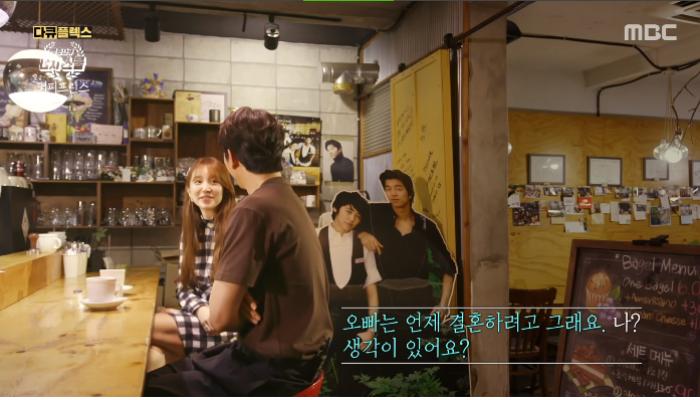 Yoon Eun Hye và Gong Yoo hỏi tại sao đối phương vẫn chưa kết hôn Ảnh 7