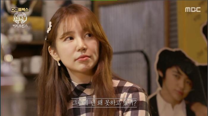 Yoon Eun Hye và Gong Yoo hỏi tại sao đối phương vẫn chưa kết hôn Ảnh 10