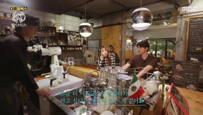 Yoon Eun Hye và Gong Yoo hỏi tại sao đối phương vẫn chưa kết hôn Ảnh 9