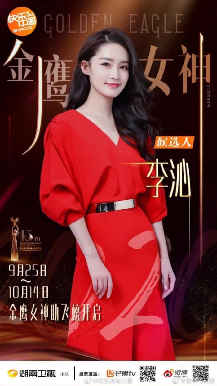 Danh sách nữ minh tinh được bầu chọn Nữ thần Kim Ưng 2020 chính thức lộ diện: Dương Mịch bị loại, Ngu Thư Hân lại có tên Ảnh 4