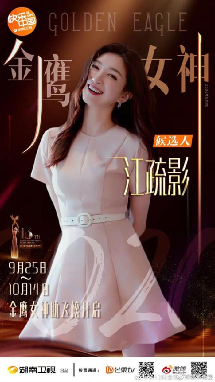 Danh sách nữ minh tinh được bầu chọn Nữ thần Kim Ưng 2020 chính thức lộ diện: Dương Mịch bị loại, Ngu Thư Hân lại có tên Ảnh 1