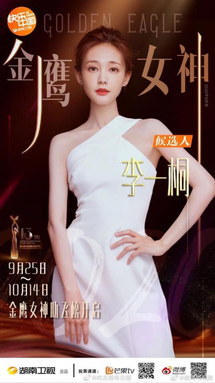 Danh sách nữ minh tinh được bầu chọn Nữ thần Kim Ưng 2020 chính thức lộ diện: Dương Mịch bị loại, Ngu Thư Hân lại có tên Ảnh 3