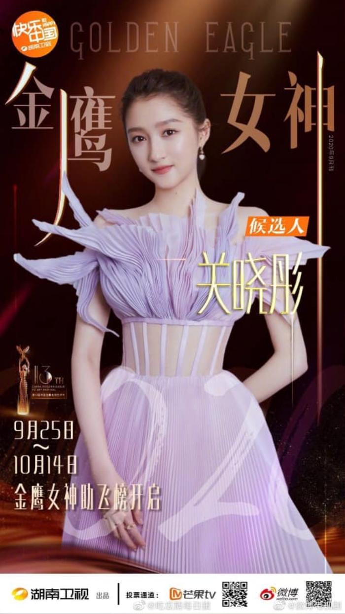 Danh sách nữ minh tinh được bầu chọn Nữ thần Kim Ưng 2020 chính thức lộ diện: Dương Mịch bị loại, Ngu Thư Hân lại có tên Ảnh 8