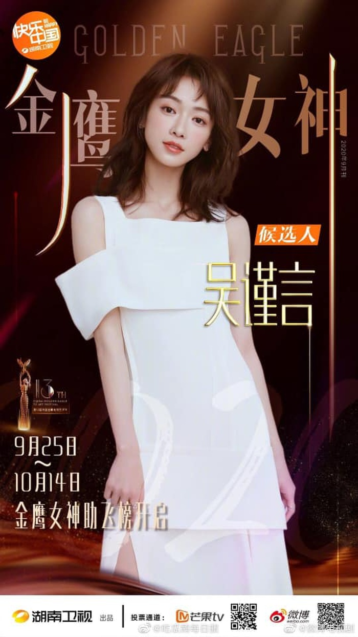 Danh sách nữ minh tinh được bầu chọn Nữ thần Kim Ưng 2020 chính thức lộ diện: Dương Mịch bị loại, Ngu Thư Hân lại có tên Ảnh 2