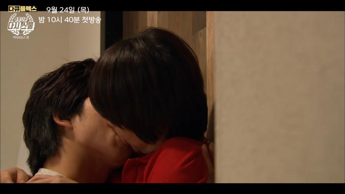 Gong Yoo sốc khi xem lại cảnh hôn 'ướt át' với Yoon Eun Hye: Lập tức đứng Top 1 Naver Ảnh 6