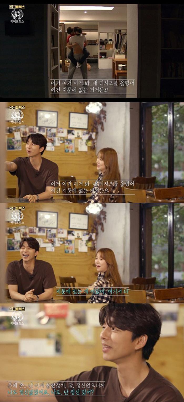 Gong Yoo sốc khi xem lại cảnh hôn 'ướt át' với Yoon Eun Hye: Lập tức đứng Top 1 Naver Ảnh 7