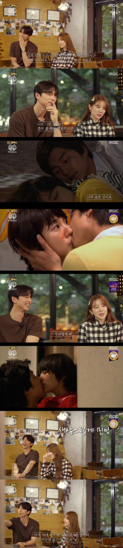 Gong Yoo sốc khi xem lại cảnh hôn 'ướt át' với Yoon Eun Hye: Lập tức đứng Top 1 Naver Ảnh 8