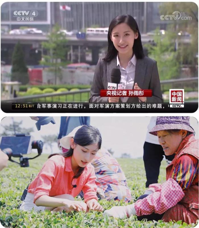 Cặp chị em song sinh Trung Quốc từng tốt nghiệp ĐH Harvard danh tiếng bây giờ ra sao? Ảnh 4