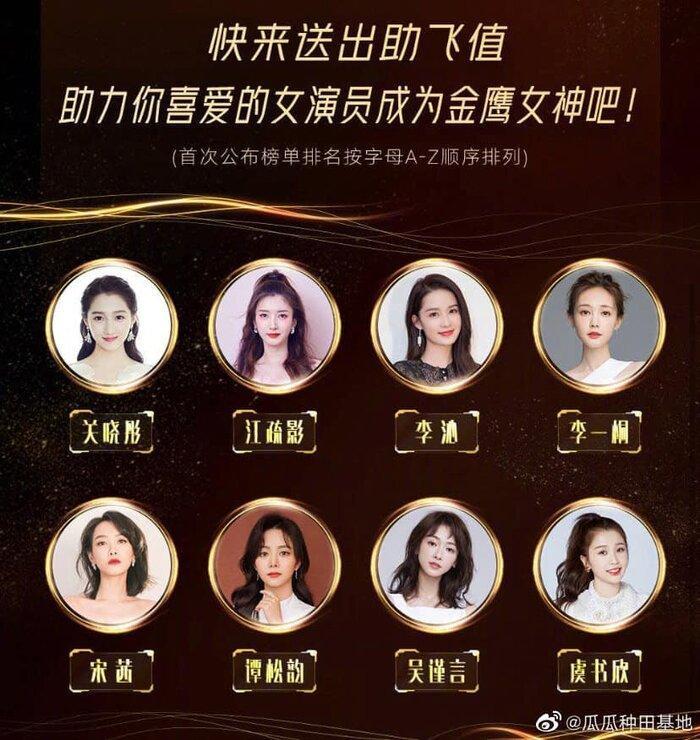 Đàm Tùng Vận bị nghi ngờ bỏ tiền mua phiếu bầu khi bỏ xa Ngu Thư Hân và Tống Thiến tại đề cử Nữ thần Kim Ưng 2020 Ảnh 1