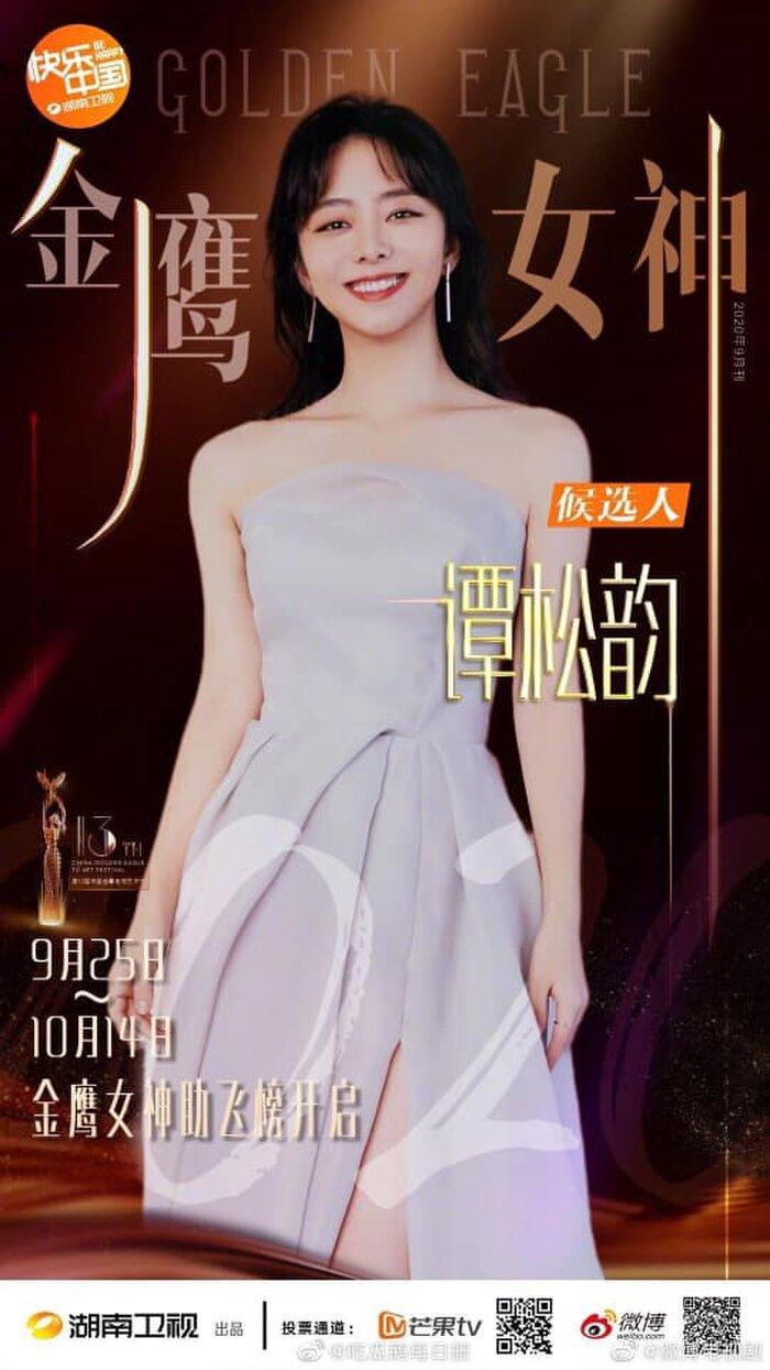 Đàm Tùng Vận bị nghi ngờ bỏ tiền mua phiếu bầu khi bỏ xa Ngu Thư Hân và Tống Thiến tại đề cử Nữ thần Kim Ưng 2020 Ảnh 4