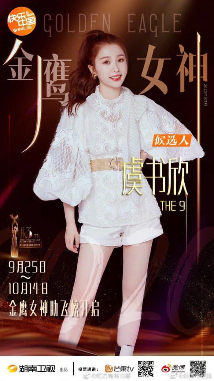 Đàm Tùng Vận bị nghi ngờ bỏ tiền mua phiếu bầu khi bỏ xa Ngu Thư Hân và Tống Thiến tại đề cử Nữ thần Kim Ưng 2020 Ảnh 3