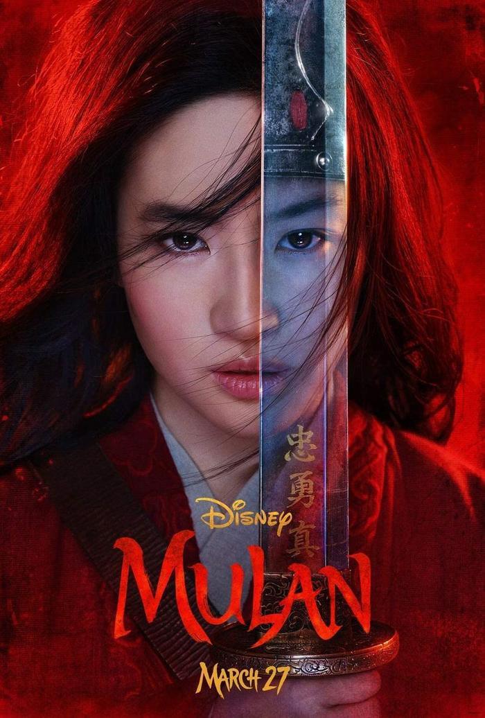 'Peter Pan and Wendy' live-action: Sau nàng tiên cá, Disney 'lại nhuộm da' cho Tinkerbell Ảnh 2