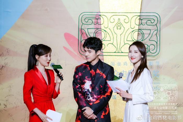 Kết quả LHP Bách Hoa thưởng 2020: Huỳnh Hiểu Minh - Châu Đông Vũ trở thành Ảnh đế - Ảnh hậu, Dịch Dương Thiên Tỉ là Người mới xuất sắc nhất Ảnh 7