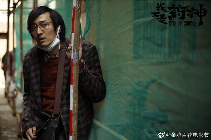 Kết quả LHP Bách Hoa thưởng 2020: Huỳnh Hiểu Minh - Châu Đông Vũ trở thành Ảnh đế - Ảnh hậu, Dịch Dương Thiên Tỉ là Người mới xuất sắc nhất Ảnh 12