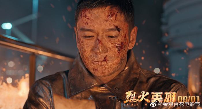 Kết quả LHP Bách Hoa thưởng 2020: Huỳnh Hiểu Minh - Châu Đông Vũ trở thành Ảnh đế - Ảnh hậu, Dịch Dương Thiên Tỉ là Người mới xuất sắc nhất Ảnh 10