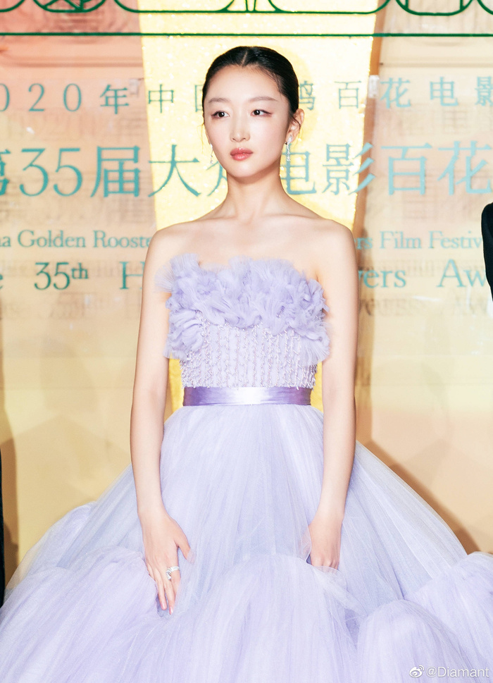 'Bách Hoa 2020': Dịch Dương Thiên Tỉ và Châu Đông Vũ thắng giải lớn với 'Em của niên thiếu' Ảnh 15