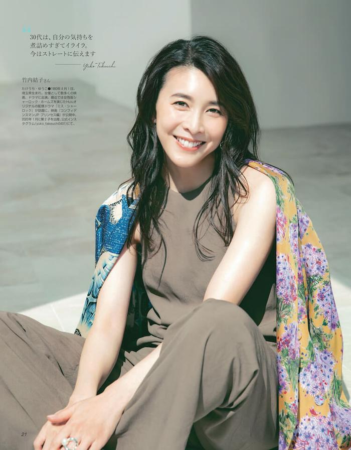 Nữ chính bản gốc 'Và em sẽ đến' của Son Ye Jin treo cổ tự tử khiến Knet sốc Ảnh 1