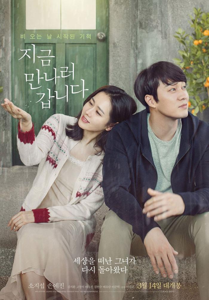 Nữ chính bản gốc 'Và em sẽ đến' của Son Ye Jin treo cổ tự tử khiến Knet sốc Ảnh 4