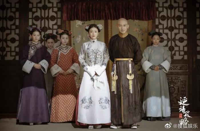 'Nhân duyên trời định': Sau Diên Hi công lược, đến lượt Như Ý truyện bị gỡ bỏ khỏi nền tảng Tencent Video Ảnh 11
