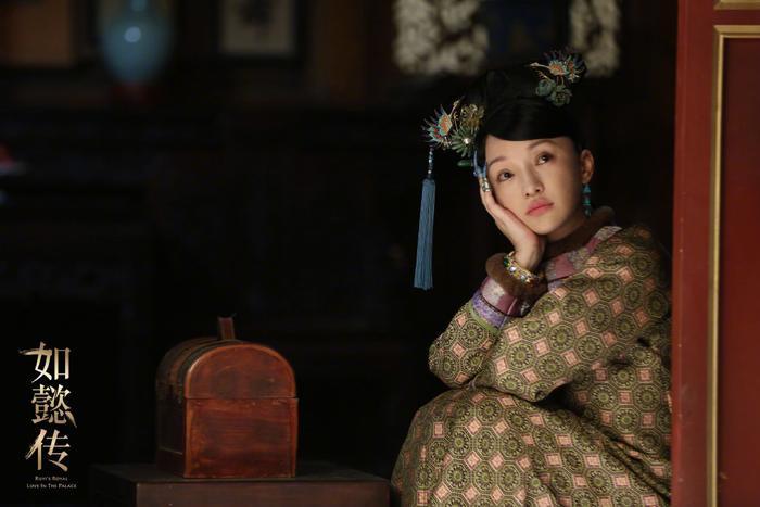 'Nhân duyên trời định': Sau Diên Hi công lược, đến lượt Như Ý truyện bị gỡ bỏ khỏi nền tảng Tencent Video Ảnh 6