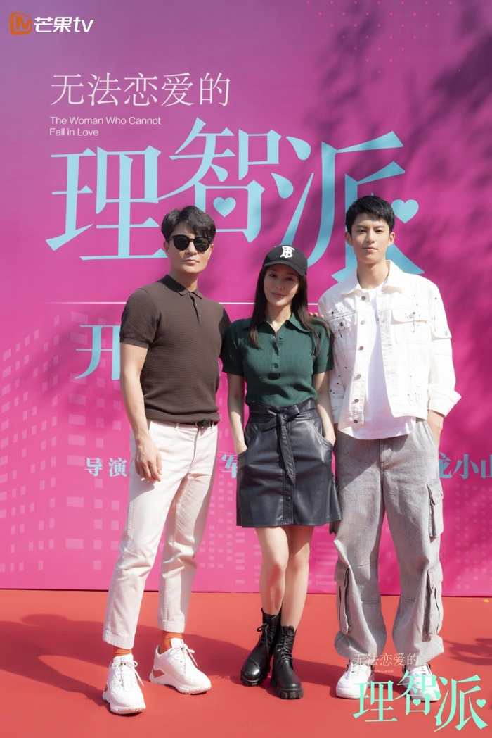 Tần Lam - Vương Hạc Đề thân mật trong ngày khai máy 'Phái lý trí không thể yêu' Ảnh 1