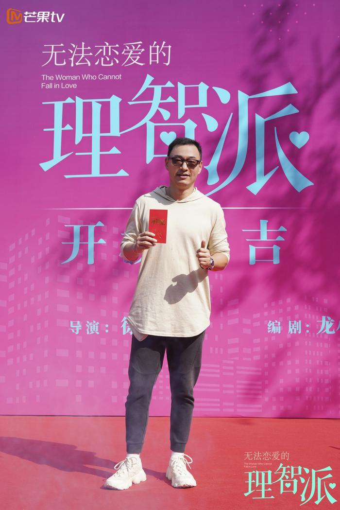 Tần Lam - Vương Hạc Đề thân mật trong ngày khai máy 'Phái lý trí không thể yêu' Ảnh 18
