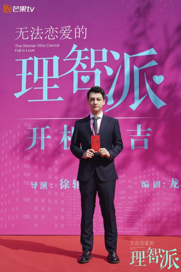 Tần Lam - Vương Hạc Đề thân mật trong ngày khai máy 'Phái lý trí không thể yêu' Ảnh 19