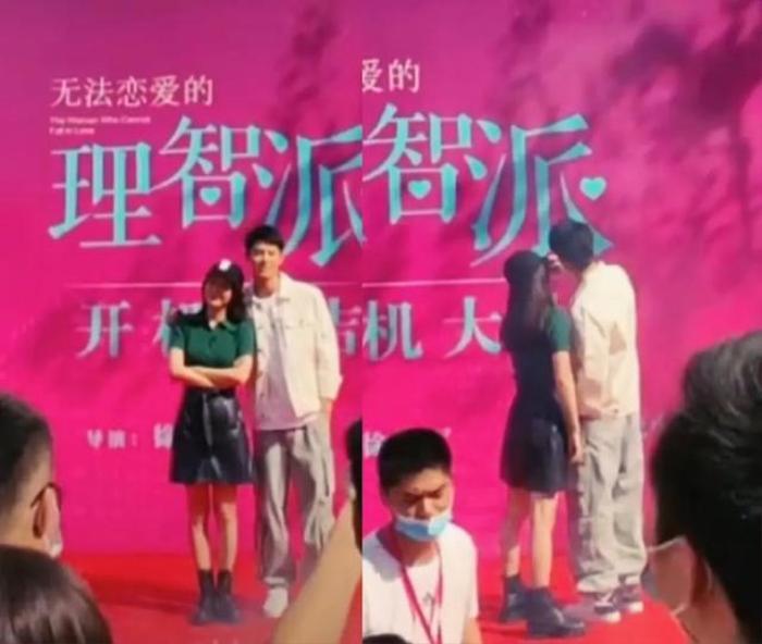 Tần Lam - Vương Hạc Đề thân mật trong ngày khai máy 'Phái lý trí không thể yêu' Ảnh 13