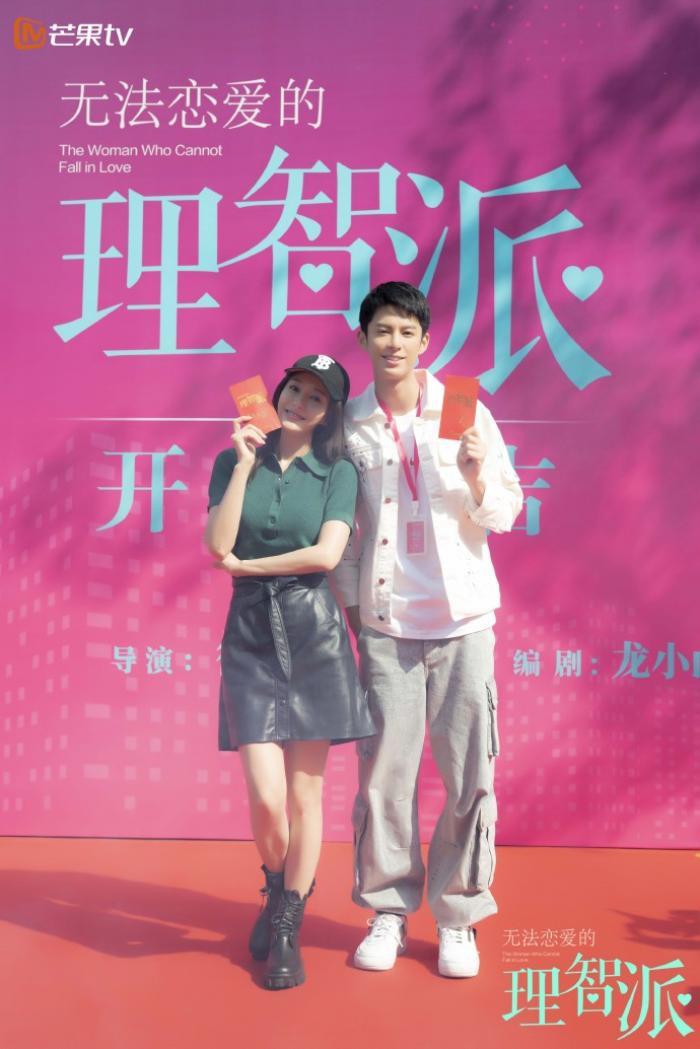 Tần Lam - Vương Hạc Đề thân mật trong ngày khai máy 'Phái lý trí không thể yêu' Ảnh 7