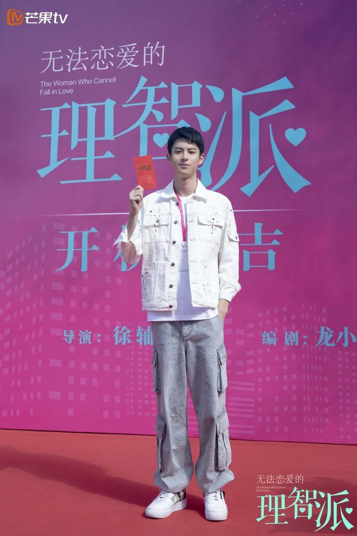Tần Lam - Vương Hạc Đề thân mật trong ngày khai máy 'Phái lý trí không thể yêu' Ảnh 5