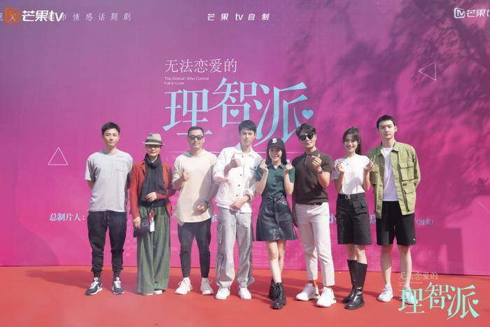 Tần Lam - Vương Hạc Đề thân mật trong ngày khai máy 'Phái lý trí không thể yêu' Ảnh 2