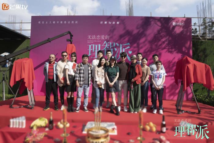 Tần Lam - Vương Hạc Đề thân mật trong ngày khai máy 'Phái lý trí không thể yêu' Ảnh 3