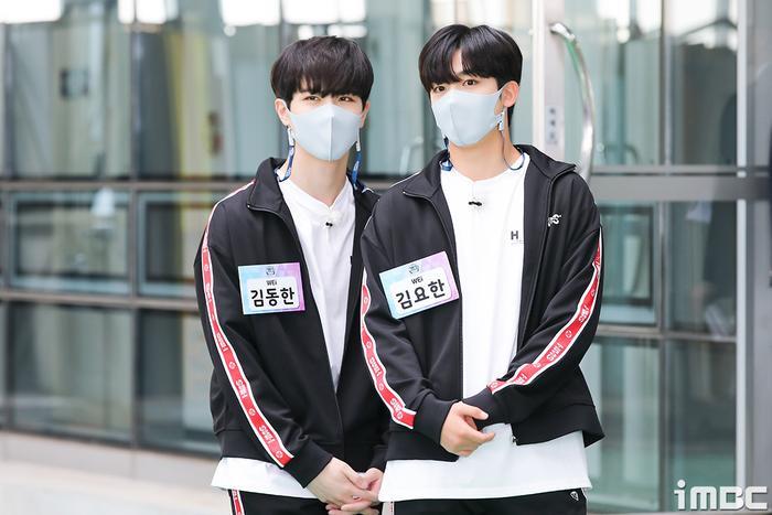 Đại hội thể thao idol 2020: Wanna One hội tụ đông vui, 'Quán quân' Kim Yo Han (X1) thì sao? Ảnh 5