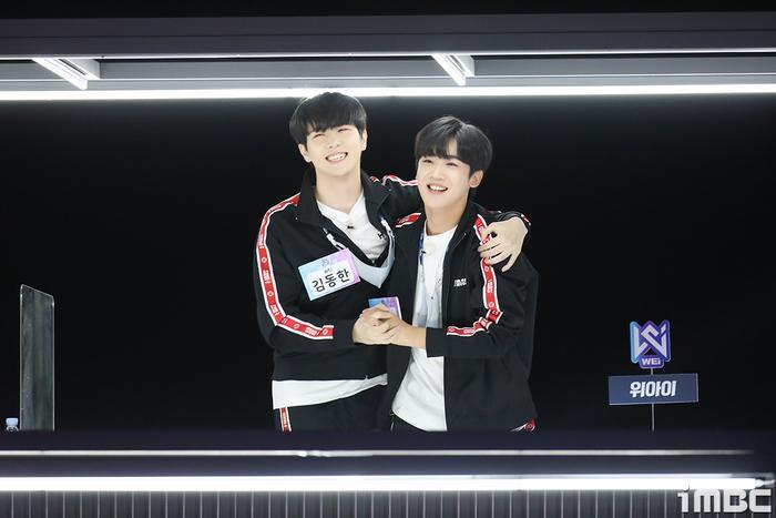 Đại hội thể thao idol 2020: Wanna One hội tụ đông vui, 'Quán quân' Kim Yo Han (X1) thì sao? Ảnh 10