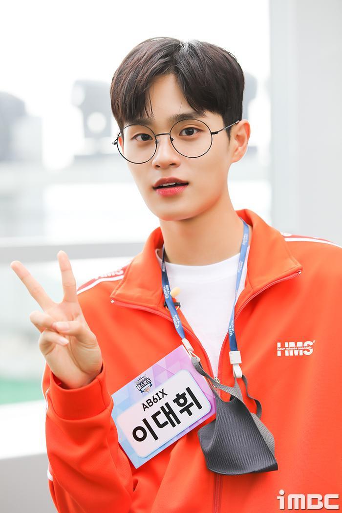 Đại hội thể thao idol 2020: Wanna One hội tụ đông vui, 'Quán quân' Kim Yo Han (X1) thì sao? Ảnh 27
