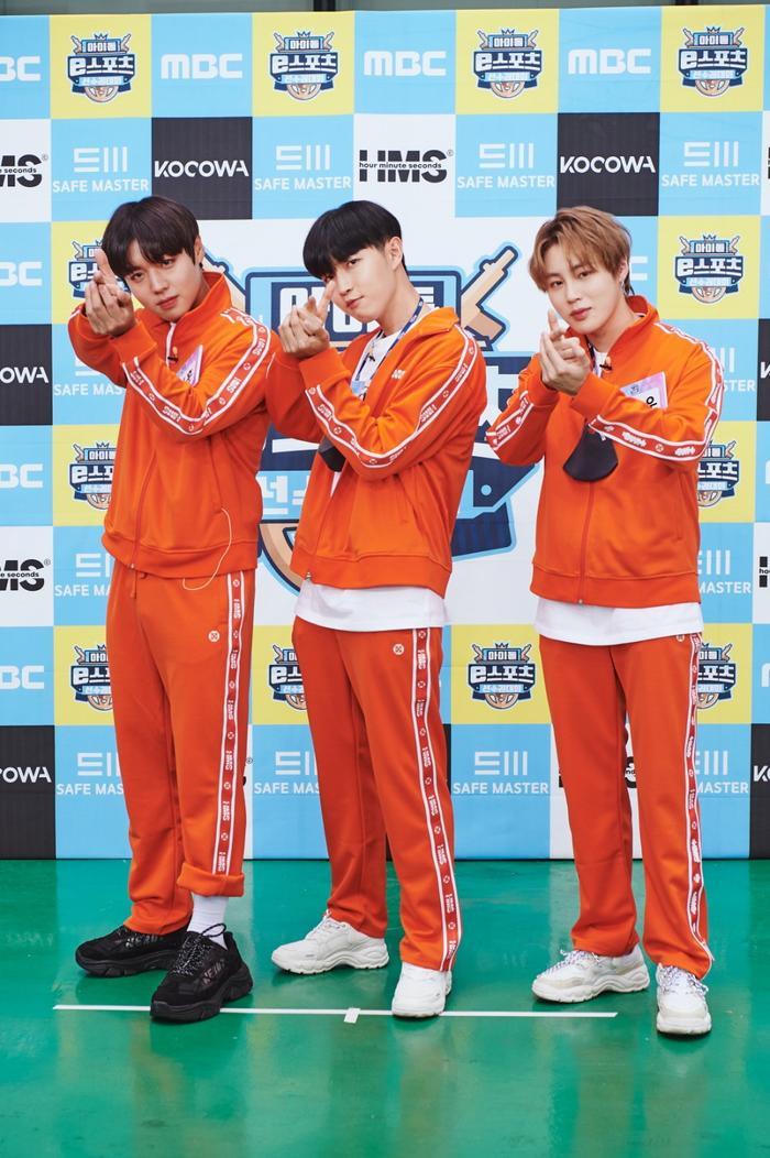 Đại hội thể thao idol 2020: Wanna One hội tụ đông vui, 'Quán quân' Kim Yo Han (X1) thì sao? Ảnh 1