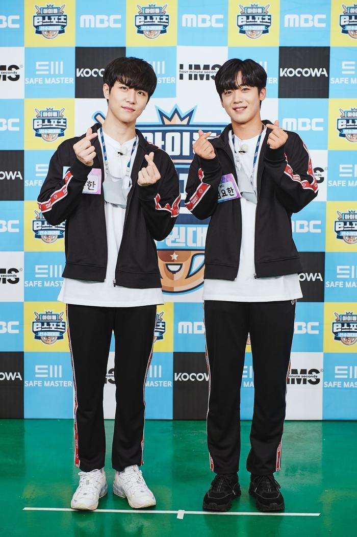 Đại hội thể thao idol 2020: Wanna One hội tụ đông vui, 'Quán quân' Kim Yo Han (X1) thì sao? Ảnh 3