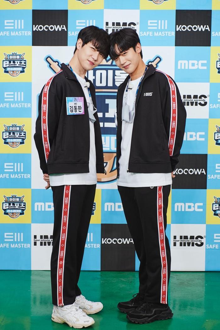 Đại hội thể thao idol 2020: Wanna One hội tụ đông vui, 'Quán quân' Kim Yo Han (X1) thì sao? Ảnh 4