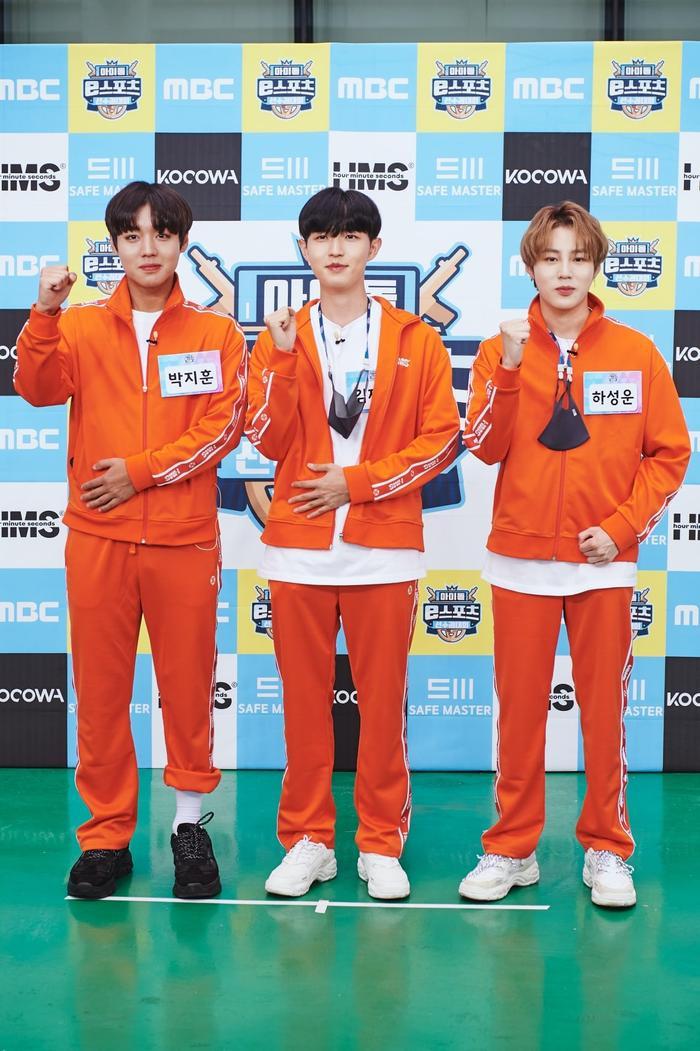 Đại hội thể thao idol 2020: Wanna One hội tụ đông vui, 'Quán quân' Kim Yo Han (X1) thì sao? Ảnh 2