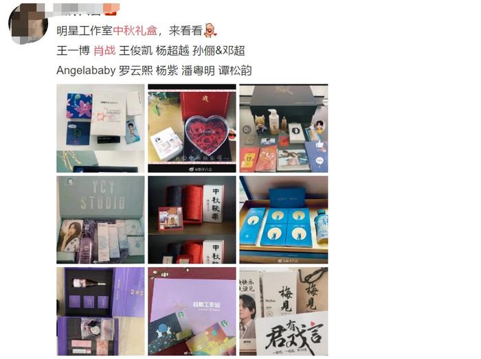 Cùng điểm qua những hộp quà Tết trung thu của sao Hoa Ngữ gửi đến nhân viên và truyền thông Ảnh 1