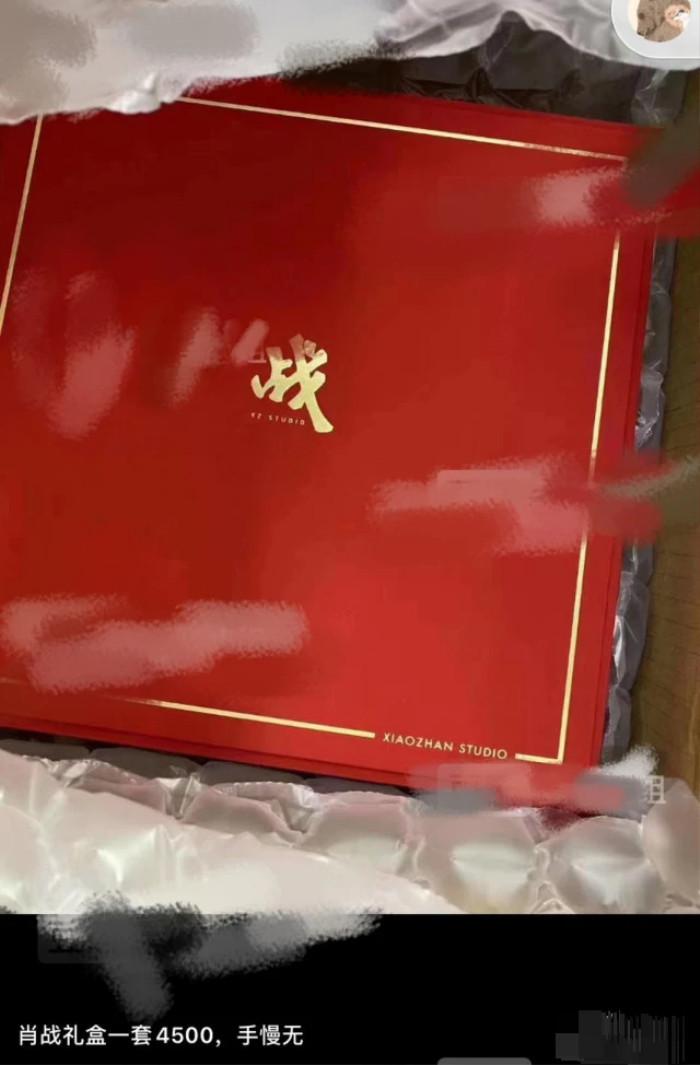 Cùng điểm qua những hộp quà Tết trung thu của sao Hoa Ngữ gửi đến nhân viên và truyền thông Ảnh 11