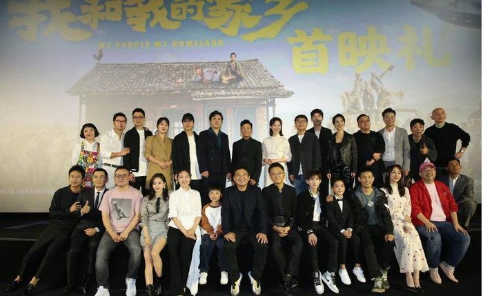 Họp báo phim 'Tôi và quê hương của tôi': Vương Nguyên kính nghiệp, Dương Tử bị mắc sai lầm khi quay phim Ảnh 5