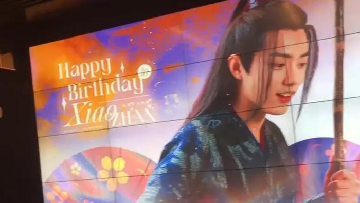 Fan Hàn Quốc chuẩn bị hoành tráng mừng sinh nhật tuổi 29 của Tiêu Chiến Ảnh 2