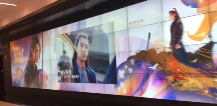 Fan Hàn Quốc chuẩn bị hoành tráng mừng sinh nhật tuổi 29 của Tiêu Chiến Ảnh 4