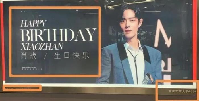 Fan Hàn Quốc chuẩn bị hoành tráng mừng sinh nhật tuổi 29 của Tiêu Chiến Ảnh 6